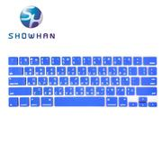 【SHOWHAN】Apple MacBook Pro Touch Bar 13吋中文注音鍵盤膜 深藍