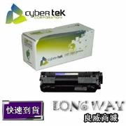 榮科 Cybertek HP CB543A 環保紅色碳粉匣(適用:HP Color LaserJet CP1215 Mini/CP1515n/cp1518ni/CM1312MFP)