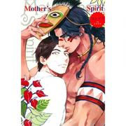 Mother's Spirit(全)