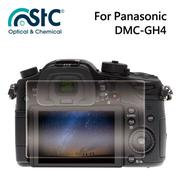 【STC】For Panasonic GH4 - 9H鋼化玻璃保護貼