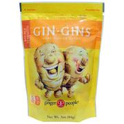 [iHerb] The Ginger People, Gin·Gins, Hard Ginger Candy, Double Strength, 3 oz (84 g)