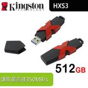 Kingston 金士頓 HyperX Savage USB 3.1 高速隨身碟 - HXS3 512GB