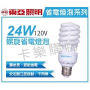 TOA東亞 EFS24L-G1 24W 黃光 120V E27 螺旋省電燈泡 _ TO160006