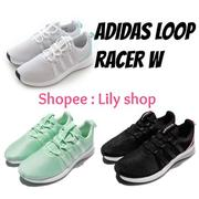 【Lily shop】adidas loop racer w 黑 白 湖水綠 女鞋