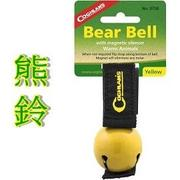 [ Coghlans ] 裝飾熊鈴 黃色 / COLORED BEAR BELL WITH MAGNETIC SILENCER / 0758