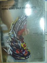 【書寶二手書T3/收藏_YAO】14th Seoul Auction Hong Kong Sale Hifhlight