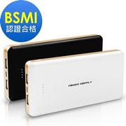 (通過BSMI認證) POWER SUPPLY 5000mAh 大容量行動電源(BV5000/ATL電芯)
