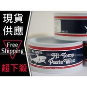 最新版Finish Kare 1000P Hi-Temp Paste Wax-鯊魚蠟(14.5oz/412g)❤️ 妍選