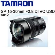 TAMRON SP 15-30mm F/2.8 Di VC USD 公司貨 ★A012E