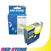 RED STONE for EPSON T075450墨水匣(黃色)