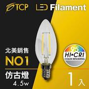 TCP LED Filament復刻版4.5W鎢絲燈泡C35