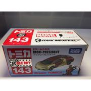 Tomica Dream No.143 Iron.President 特價 限合購不單售