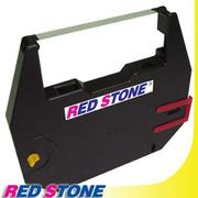 RED STONE for NAKAJIMA AX210/AX220打字機碳帶(黑色)
