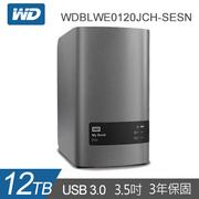 【12TB】WD 雙硬碟儲存系統My Book Duo(WDBLWE0120JCH-SESN)