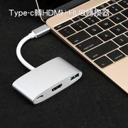 【RBI】Type-C轉HDMI+USB+PD充電 轉接器 USB-C影像轉接器 Macbook EC-101