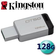 Kingston 金士頓 128GB 110MB/s DataTraveler 50 DT50 USB3.1/3.0 隨身碟