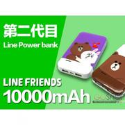 【GOSHOP】LINE FRIENDS 台灣限定版 10000mAh 行動電源 移動電源 熊大