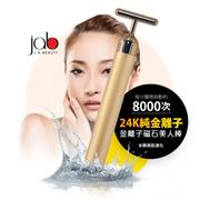 【JA Beauty】新24K純金離子美人T棒Beauty bar(台灣製)
