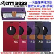 CITY BOSS ASUS ZE551ML ZenFone2 128GB 皮套 CB 視窗感應 韓式版