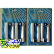 [103 玉山網] 8 個 相容型牙刷套 Replacement Electric Toothbrush Heads Soft-bristled SB-20A For Oral B $198