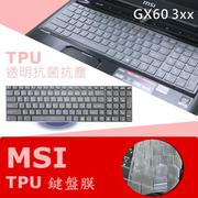♣ MSI GX60 3be 3ae 3cc 抗菌 TPU 鍵盤膜 鍵盤保護膜 (MSI15602)