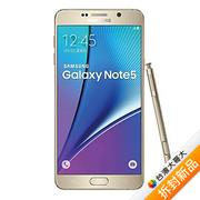 Samsung Galaxy Note 5 32G (金)【拆封新品】