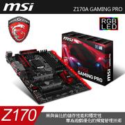 MSI Z170A GAMING PRO(Z170A GAMING PRO)