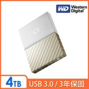 WD My Passport Ultra 4TB(白金) 2.5吋行動硬碟