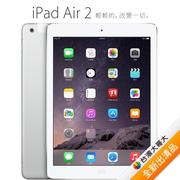 iPad Air 2 32G LTE版 WiFi + Cellular (銀) 【全新出清品】