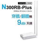 TOTOLINK N300RB Plus 無線路由器 WiFi分享器