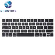 【SHOWHAN】Apple MacBook Pro Touch Bar 13吋英文鍵盤膜 黑色