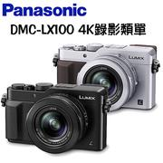 Panasonic DMC-LX100  (中文平輸)