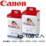 Canon KP-108IN (4X6印相紙108張)(2入)