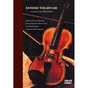 製琴教父 - 史特拉底瓦里 DVD <BR> Antonio Stradivari - A Gala Celebration DVD
