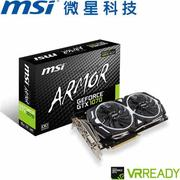 【現貨】MSI微星 GeForce GTX 1070 ARMOR 8G OC顯卡