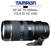 TAMRON SP 70-200mm F/2.8 Di VC USD (A009) 公司貨