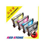 RED STONE for EPSON T0621+T0632+T0633+T0634墨水匣(四色一組)超值[高容量]優惠組