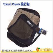 Thinktank 創意坦克 ThinkTank Travel Pouch Small/Large 彩宣公司貨 小/大 旅行包 整理袋 TP981/TP984