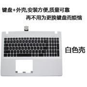 【筆電改裝】華碩X552W X552WA X550L X550LA X550LN X550LB X550LC鍵盤
