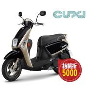 YAMAHA 山葉  NEW CUXI 115  IS碟剎-GO正點 -2018新車