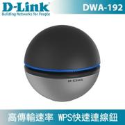 D-Link DWA-192 Wireless AC1900雙頻USB3.0 無線網卡