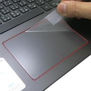 【Ezstick】DELL Inspiron 15 7000 Gaming 15 7577 P72F TOUCH PAD 觸控板 保護貼