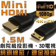 K-Line Mini HDMI to HDMI 1.4版 影音傳輸線 1.5M