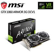 MSI 微星 GeForce GTX1060 ARMOR 3G OCV1 顯示卡 (Gaming虎)