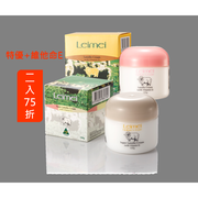 澳洲【Nature's Care】Leimei 蕾綿羊毛脂特級維他命E滋潤霜+Leimei 蕾綿羊毛脂維他命E滋潤霜