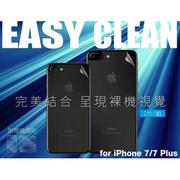 hoda iphone7 4.7 Plus 背面 專用 一片式 雷射精密 背貼 2片入 完美切割 裸機 保護貼 防指紋