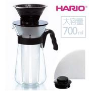 【日本 Hario 冰火咖啡壺】實際容量 900 ml 建議使用容量 700ml(Hario Ice coffee maker)