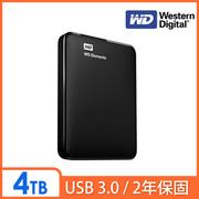 WD 威騰 Elements 4TB 2.5吋行動硬碟(WESN)