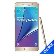 Samsung Galaxy Note 5 32G (金)【拆封新品】-OUTLET福利館-myfone購物