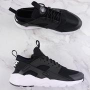 KS▸75折 NIKE AIR HUARACHE RUN ULTRA GS 黑白 武士鞋 女鞋【847569-002】